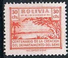 5475 - Bolivia 1944 - Landscape - Bolivia