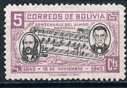 5477 - Bolivia 1946 - Music - National Anthem - Bolivia