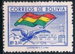 5479 - Bolivia 1951 - Flag - Bolivia