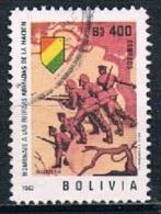5485 - Bolivia 1962 - Armed Forces - Bolivia