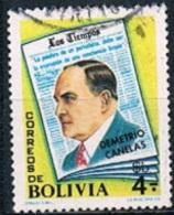 5487 - Bolivia 1977 - Personage - Bolivia