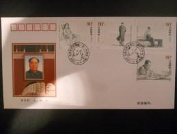 Chine 110 Anniversaire De La Naissance De Mao Tse- Toung - 2000-09