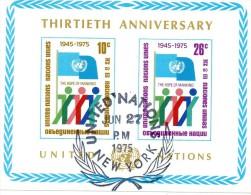 Nations Unis New-York 1975 : Bloc Feuillet N°6 Oblitéré. 30e Anniversaire Des Nations Unis - Oblitérés