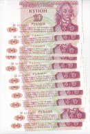 1994  ; Transnistria ( Part Of Republic Of  Moldova) ; 10 Ruble UNC , Lot Including 11 Ex. - Moldova