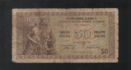 YUGOSLAVIA 50 Dinara 1945 - Yugoslavia