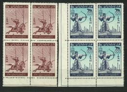 IRAN - 1960 Olympic Games - Rome, Italy - QUARTINA - GIOCHI OLIMPICI ROMA ´60 - OLIMPIADI - Iran