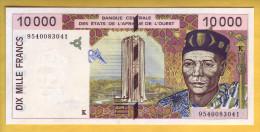 BANQUE DE L´ AFRIQUE DE L´OUEST - SENEGAL - Billet De 10000 Francs. 1995 - NEUF - Senegal