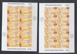 Europa Cept 2006 Bosnia/Herzegovina Sarajevo 2v 2 Sheetlets IMPERFORATED ** Mnh (19301) - Europa-CEPT