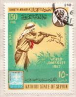 Kathiri State Of Seiyun Used Stamp - Game