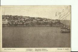GREC202    --    CAVALLA   --  PANORAMA BULGARE  --  PHOTOGR.  P. ZEPDJI   --   WRITEN 1918 - Grèce