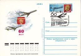 URSS  , 60 Years Of Aircraft Design Burea Of Academic A.Tupolev , 1982 , Pre-paid Postcard , Special Cancell. - Moldova