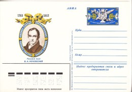 URSS  , Russian Poet  A.Jukovski , 1982 , Pre-paid Postcard - Moldova