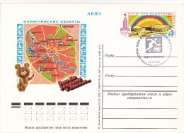URSS  , Olympics 80 ,  Pre-paid Postcard , 1980 , Fencing , Special Cancell. - Moldova