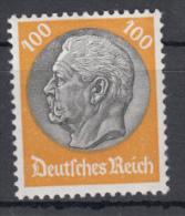Deutsches Reich - 1933 - Mi. 495 * - Nuevos