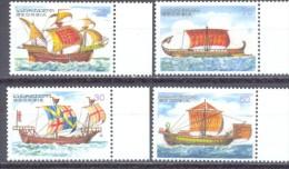 2007. Georgia, Sailing Ships, 4v,  Mint/** - Georgia