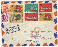 Israel Brief 1958 nach Ungarn