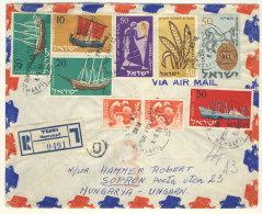 Israel Brief 1959 nach Ungarn