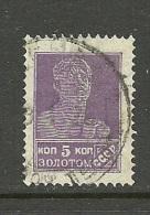 RUSSLAND RUSSIA Russie 1924 Bauer Michel 246 A O - 1923-1991 USSR