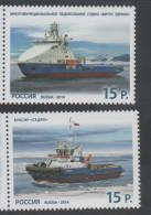 RUSSIA ,2014,MNH,SHIPS, 2v - Barche