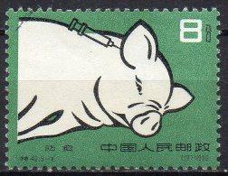 Schweinezucht 1960 China 547 ** 90€ Schweine In Landwirtschaft Ferkel Herde Impfung Nature Fauna Pig Stamp Of Chine CINA - Nuovi
