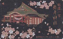 Télécarte Japon En LAQUE & OR - Religion Pagode Temple - LAQUER & GOLD Japan Phonecard - Tempel LACK Telefonkarte - 221 - Japan