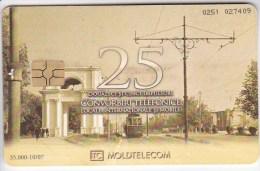Moldova   Moldavie   Moldawien  Moldau ; Chisinau ; 2007 , 25 Units , Rare , Used - Landschappen