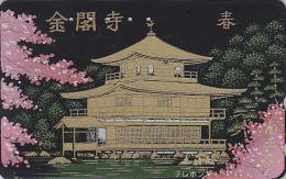 Télécarte Japon En LAQUE & OR - Religion Pagode / TEMPLE In KYOTO - LAQUER & GOLD CASTLE Japan Phonecard - LACK TK  223 - Landschappen