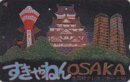 Télécarte Japon En LAQUE & OR - Religion Pagode Temple - LAQUER & GOLD - OSAKA CASTLE Japan Phonecard -  LACK TK - 227 - Paysages