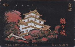 Télécarte Japon En LAQUE & OR - Religion Pagode Temple - LAQUER & GOLD - CASTLE Japan Phonecard - LACK Telefonkarte 229 - Paysages