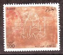 Algérie - Timbre Oblitéré N° YT 892. - Algerien (1962-...)