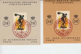 BELGIO  - Olimpiade Tokio 1964 - Discobolo - Erinnofilia