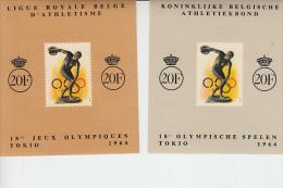 BELGIO  - Olimpiade Tokio 1964 - Discobolo - Cinderellas