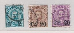 ITALIA REGNO -1890/1 UMBERTO I SOPRASTAMPATI- SERIE USATA - 1878-00 Umberto I