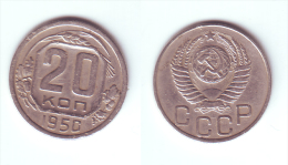 Russia 20 Kopeks 1950 - Russia