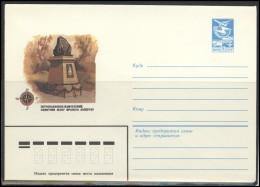 RUSSIA USSR Stamped Stationery Ganzsache 16585 1983.11.25 KAMCHATKA Monument To Jean-François De La Pérouse - 1980-91