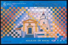 MACAO BF069D Amitié Lusitano Chinoise SURCHARGE Sur Azulejos - Macao