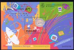 MACAO BF085B Surcharge Amitié Lusitano-chinoise Sur Télécommunications - Blocs-feuillets