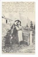 11585 -  Couple Tyrolien   Par Fec.Ch. Scolik Wien - Couples