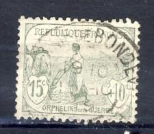 +++  - 80% Sur  N°150 OBLITERE De 1917   .VOIR RECTO VERSO - France