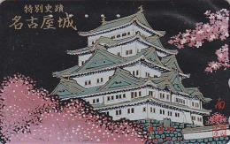 Rare Télécarte Japon LAQUE & OR - Religion Pagode Temple - LAQUER & GOLD - CASTLE Japan Phonecard - SCHLOSS LACK TK 231 - Landschappen