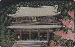 Télécarte Japon LAQUE & OR - Religion Pagode Temple - LAQUER & GOLD - CASTLE Japan Phonecard - SCHLOSS LACK TK 232 - Landschaften