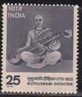 India MNH 1976, , Muthuswami Dikshitar, Composer, Music Instrument, Teacher. - India