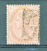 UK 1880-81 Victoria - N. 66 - 1 Scellino Rosso Bruno KR Tavola 13, Fil. 11 Usato Cat. £ 700 = € 770 - Used Stamps