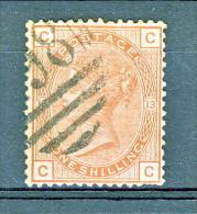 UK 1880-81 Victoria - N. 66 - 1 Scellino Rosso Bruno CC Tavola 13 Usato Cat £ 700 = € 770 - Used Stamps