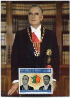 TCHAD CARTE MAXIMUM DU N°243 VISITE DU PRESIDENT POMPIDOU OBLITERATION 1er JOUR FORT-LAMY 25 JANV 72 - Tchad (1960-...)