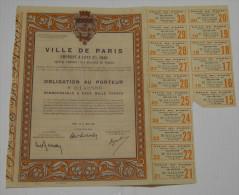 Ville De Paris, Emprunt 3% 1948 - Banque & Assurance
