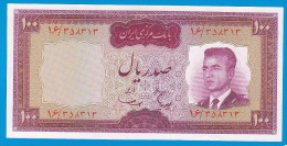 Iran 100 Rials ND (1965) Pick 80 Sign 10 - Iran