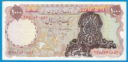 Iran 1000 Rials ND (1979) Pick 115a - Iran