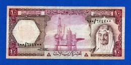 Saudi Arabia 10 Riyals 1977 P18 King Faisal F+ - Arabia Saudita