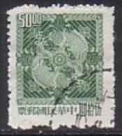 Taiwan  568 , O , (M 595) - 1945-... Republic Of China